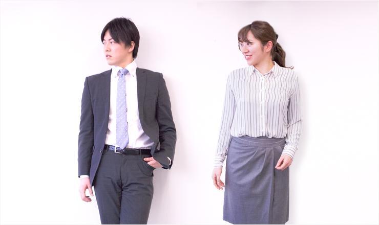 スーツを着る男女