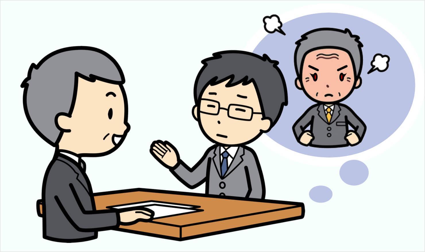 面接の退職理由は、ポジティブ変換で前向きアピール! | JOBSHIL