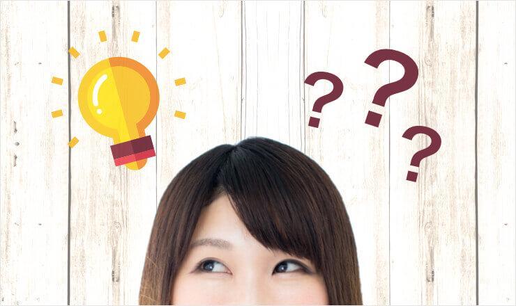 面接対策はこれで決まり!よく出る質問と回答例【解説付き】