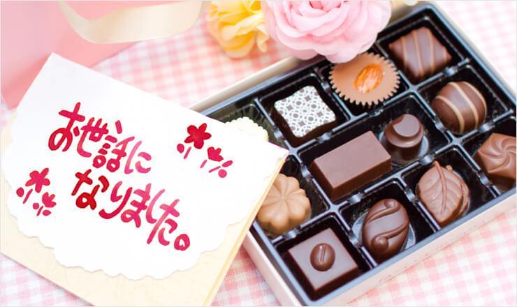 退職挨拶にはお菓子を添えて。手頃で配りやすい厳選17品